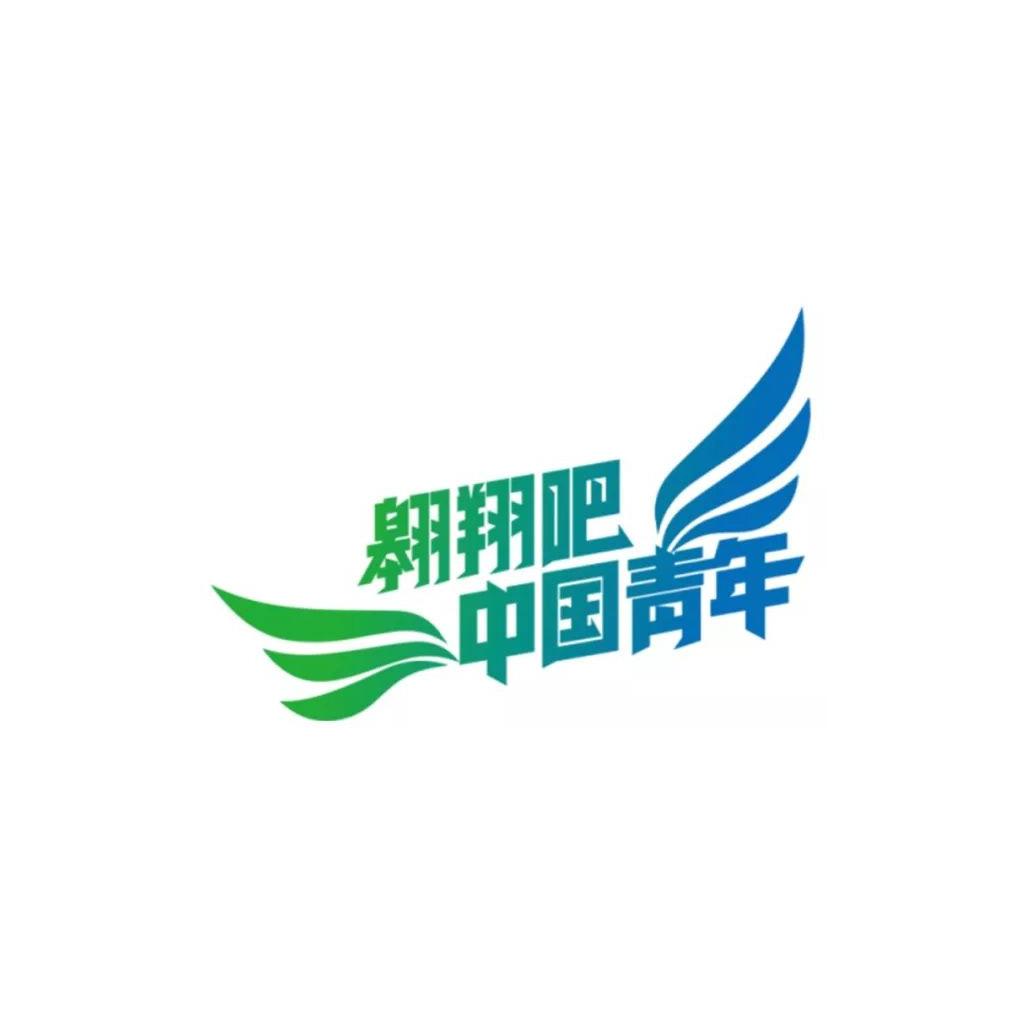 「翱翔吧.中國青年」國防文化創意設計大賽