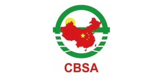 中國檯球協會