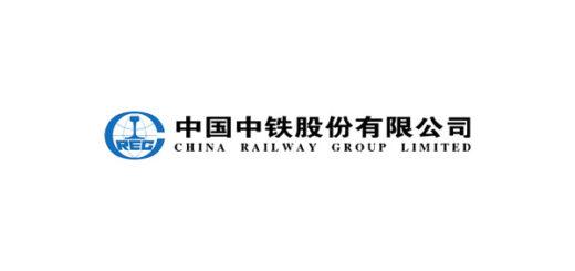 中國鐵路工程集團有限公司