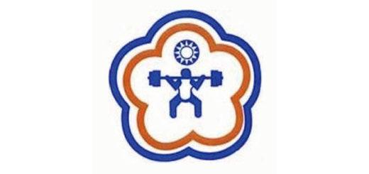 中華民國健力協會