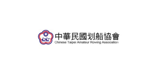 中華民國划船協會