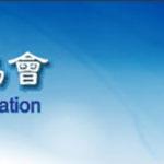 108學年度第四十四屆全國學生劍道錦標賽