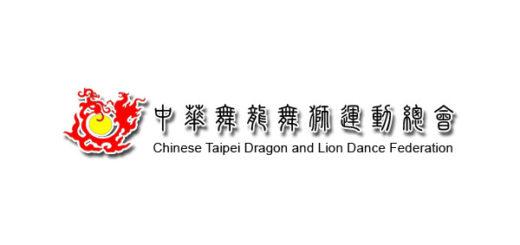 中華舞龍舞獅運動總會