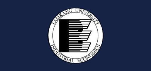 淡江大學產業經濟學系