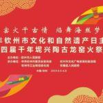 2019年「我愛欽州」原創網絡大賽