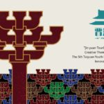 2019第五屆太原青年創業創新大賽「晉源旅遊」文化創意專項賽公開徵稿