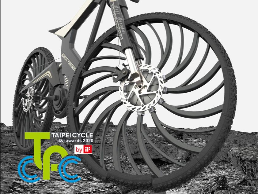 2020年台北國際自行車展創新設計獎 by iF