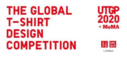 UTGP 2020 全球T恤設計大賽