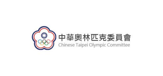 中華奧林匹克委員會