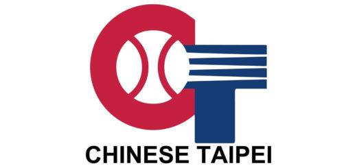 中華民國壘球協會 CTASA
