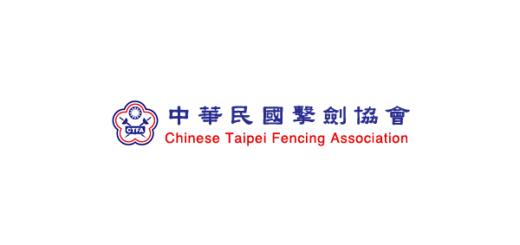 中華民國擊劍協會