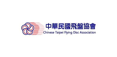 中華民國飛盤協會