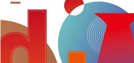 2020「自在德化」伴手禮創意設計大賽 EDM