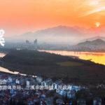 2020第二屆「郎靜山杯」大美蘭溪全國攝影大展