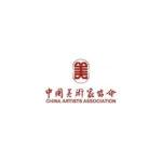 「眾志成城.抗擊疫情」專題宣傳畫作品徵集