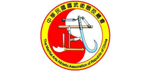 中華民國國武術競技總會
