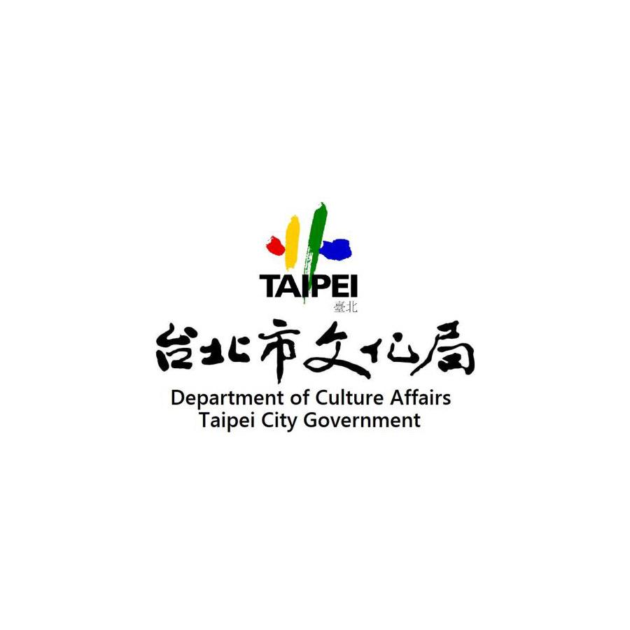 臺北市政府文化局