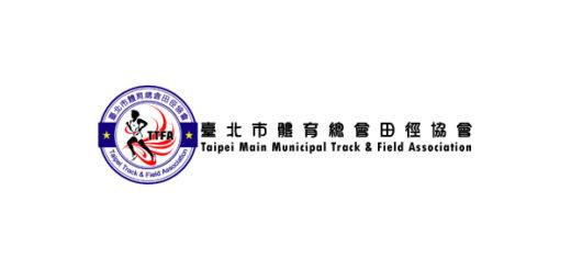 臺北市體育總會。田徑協會