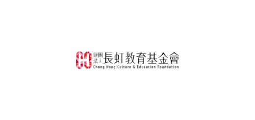 財團法人長虹教育基金會