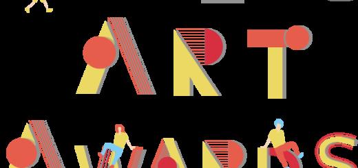 2020第七屆文化部公共藝術獎