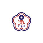 109年度全國協會盃曲棍球錦標賽