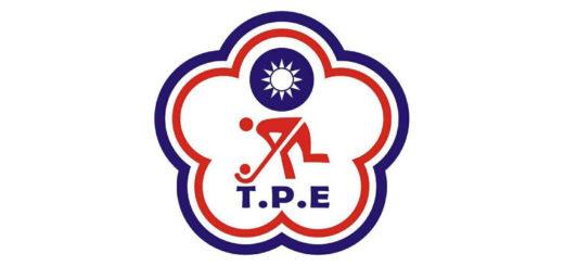 中華民國曲棍球協會