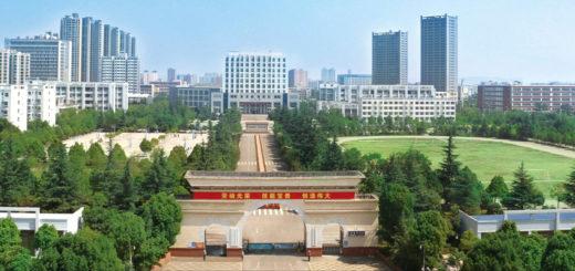 雲南曲靖職業技術學院