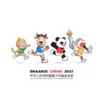 2020中華人民共和國第十四屆全國運動會、第十一屆殘運會暨第八屆特奧會火炬接力主題口號、聖火採集形式徵集
