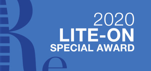 2020光寶特別奬 LITEON SPECIAL AWARD