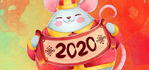 2020第十九屆「新春賀歲」兒童繪畫比賽
