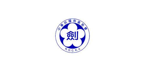 中華民國國際劍道協會