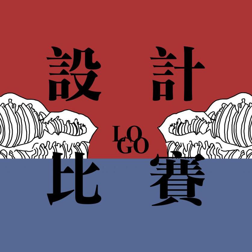 國立中興大學。文學院語言中心LOGO創意設計競賽