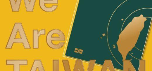 時代力量「We are Taiwan」護照封面設計比賽