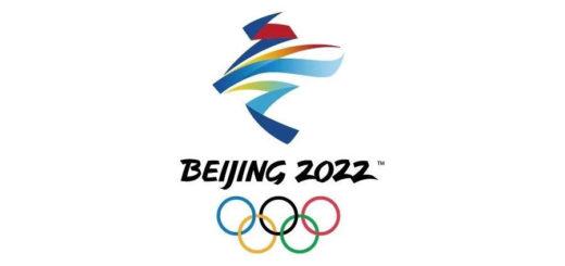 2020第二十四屆冬季奧林匹克運動會紀念幣設計圖稿設計徵集