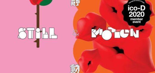 2020香港國際海報三年展徵集