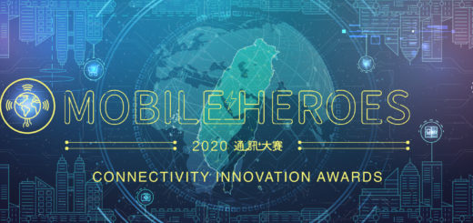 2020 Mobileheros 通訊大賽.CONNECTIVITY INNOVATION AWARDS
