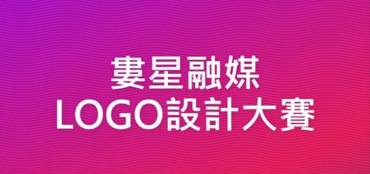 婁星融媒LOGO設計大賽