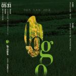 龍灣現代都市農業產業園形象標識(LOGO)設計競賽
