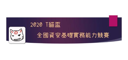 深圳市孫逸仙心血管醫院二期項目方案設計及建築專業初步設計公開招標