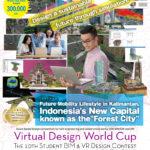 2020第十屆VDWC學生BIM & VR雲端設計競賽