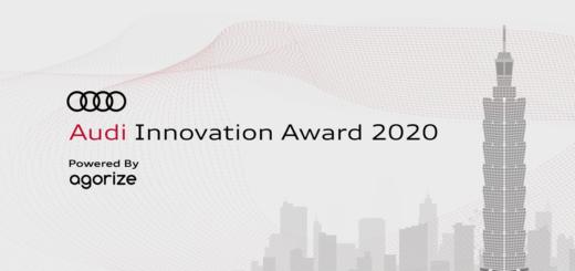 Audi Innovation Award 2020