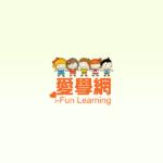109年度愛學網「教師創意教案」徵集活動