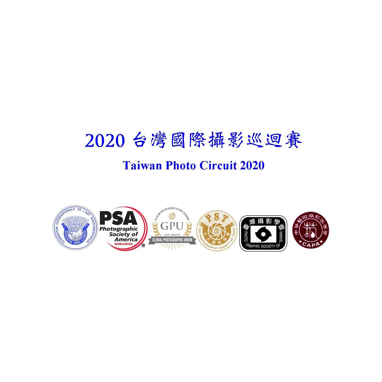 2020台灣國際攝影巡迴賽 Taiwan Photo Circuit