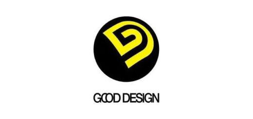2020 Good Design Selection