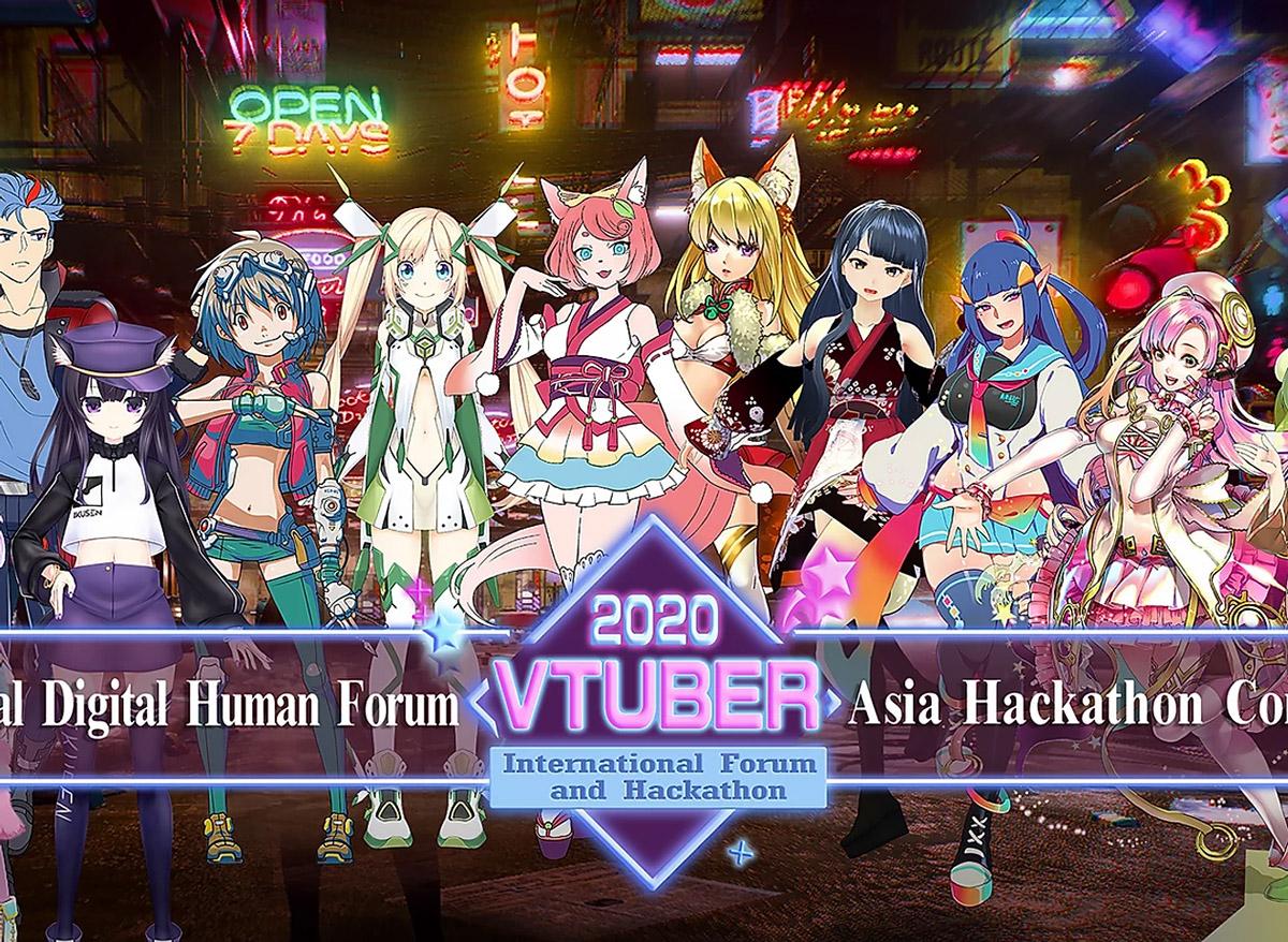 2020 VTuber 亞洲黑客松創作大賽