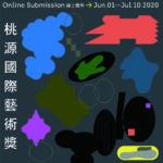 2021桃源國際藝術獎