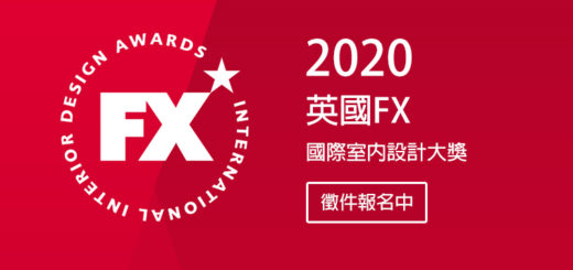 FX* Awards 2020