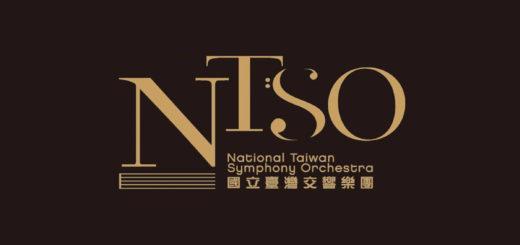 NTSO 國立臺灣交響樂團