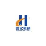 2020第七屆安徽省工業設計大賽「鑫宏杯」流體設備智造工業設計專項賽:專注高端流體設備產品設計