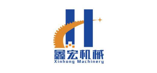 安徽鑫宏機械有限公司